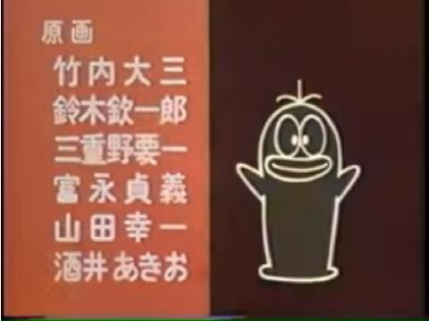 『新オバケのQ太郎』【ED】(オバQえかきうた)の動画を楽しもう!