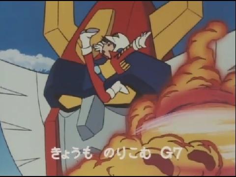 『無敵ロボ トライダーG7』【OP】(トライダーG7のテーマ)の動画を楽しもう!
