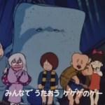 『ゲゲゲの鬼太郎(第3作)』【OP】(ゲゲゲの鬼太郎)の動画を楽しもう!