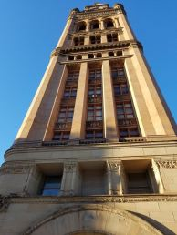 Front of City Hall, looking up.