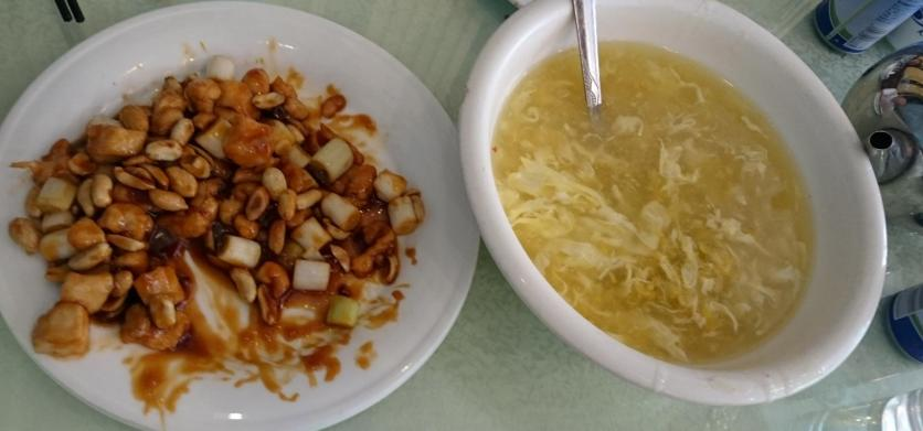1860 Lunch - Kung Pao Chicken and Soup