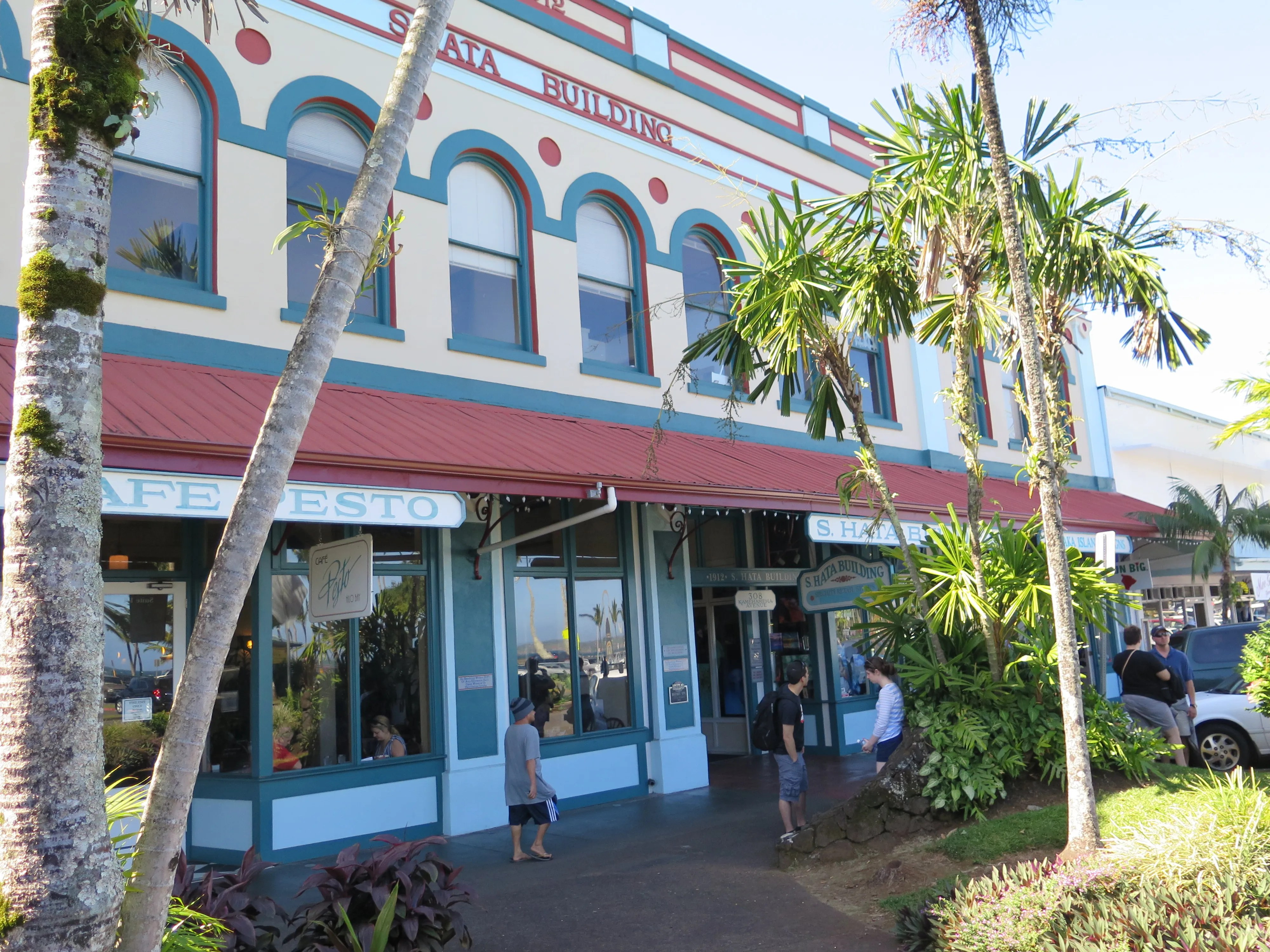 The city of Hilo features fun shops with an emphasis on local and environmentally friendly products.