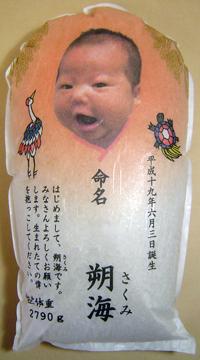 dakigokochi