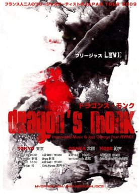 Dragon's Monk - Japan Tour 2009 - Artwork Julien Vinet