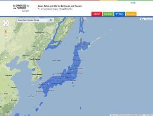 Site de cartographie dédié au tsunami
