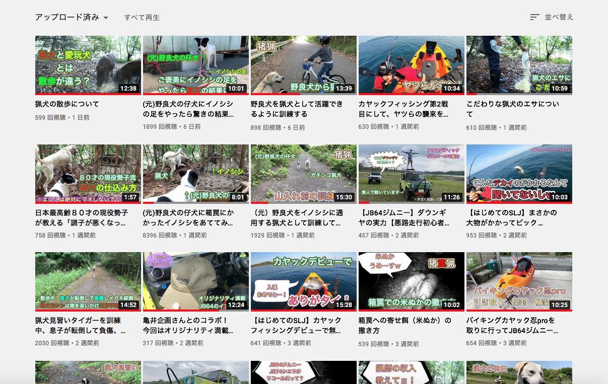 【YouTube】低評価ボタンについて【最新アルゴリズム】