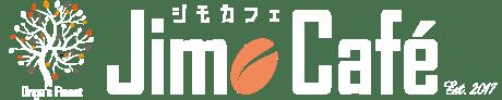 jimocafe-cafe-logo-footer