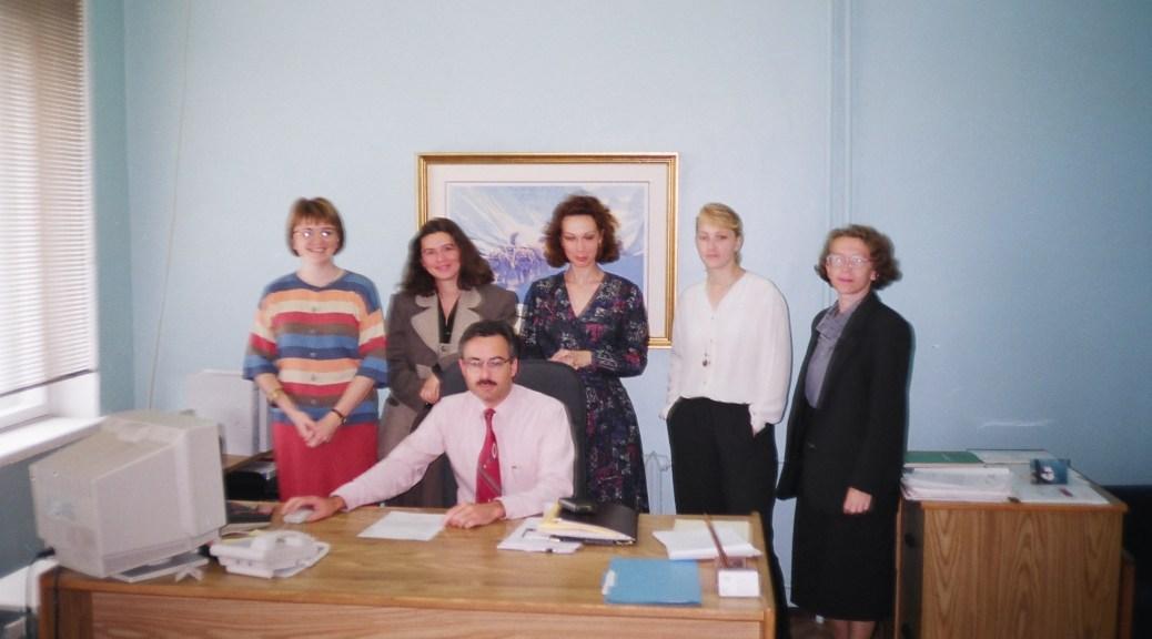 Deloitte Vladivostok Office 1994