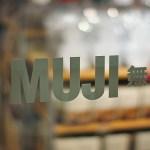 MUJIブランド化に成功した良品計画。その戦略とは?