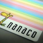 節税対策!nanacoモバイルにクレジットカードでチャージして税金を安くする方法