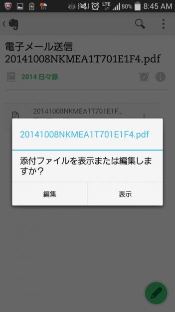 wpid-screenshot_2014-10-08-08-45-35.png