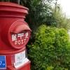 これは参戦しておくべきか?日本郵政、ゆうちょ銀行、かんぽ生命の新規上場が決まり!
