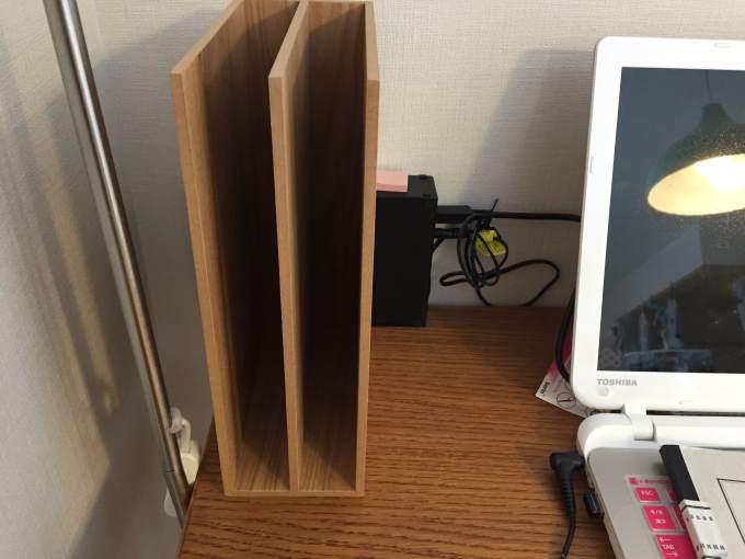 無印良品スタンドa5木製-min