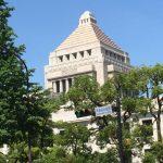 国会議事堂の見学方法。国会内には吉野家の特別メニュー「牛重」がある。