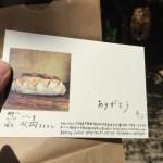沖縄旅行・やちむんの里の帰りにパンカフェ「水円(スイエン)」で休憩しよう!