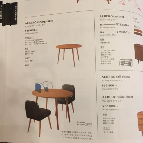 ウニコ ダイニングテーブル9
