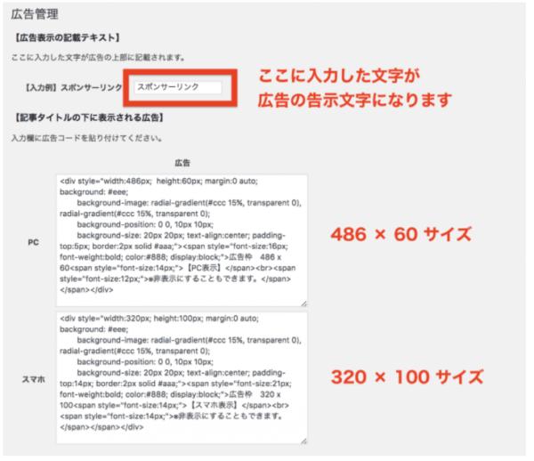 Wordpress アトラス2