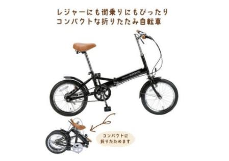 泉佐野市 自転車 ふるさと納税