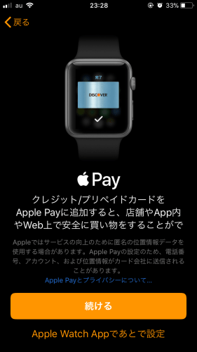 Apple watch rob-bye-325775IMG_7658-min