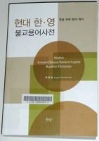 Park_2012_cover-med