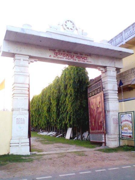 11.9 Kundalpur