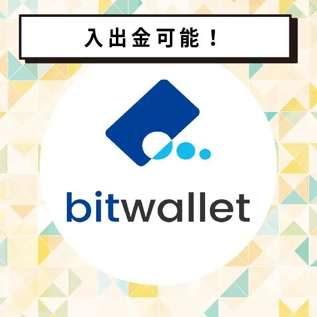 bit wallet
