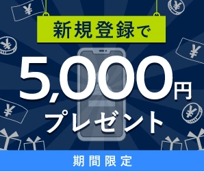 FXGT,5000円,新規口座開設,ボーナス