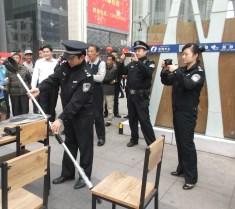 Jinan Police