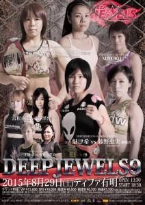 deepjewels91-20150829-212x300