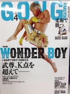kagiyamasimon-gongkakutogi-article-201602-3