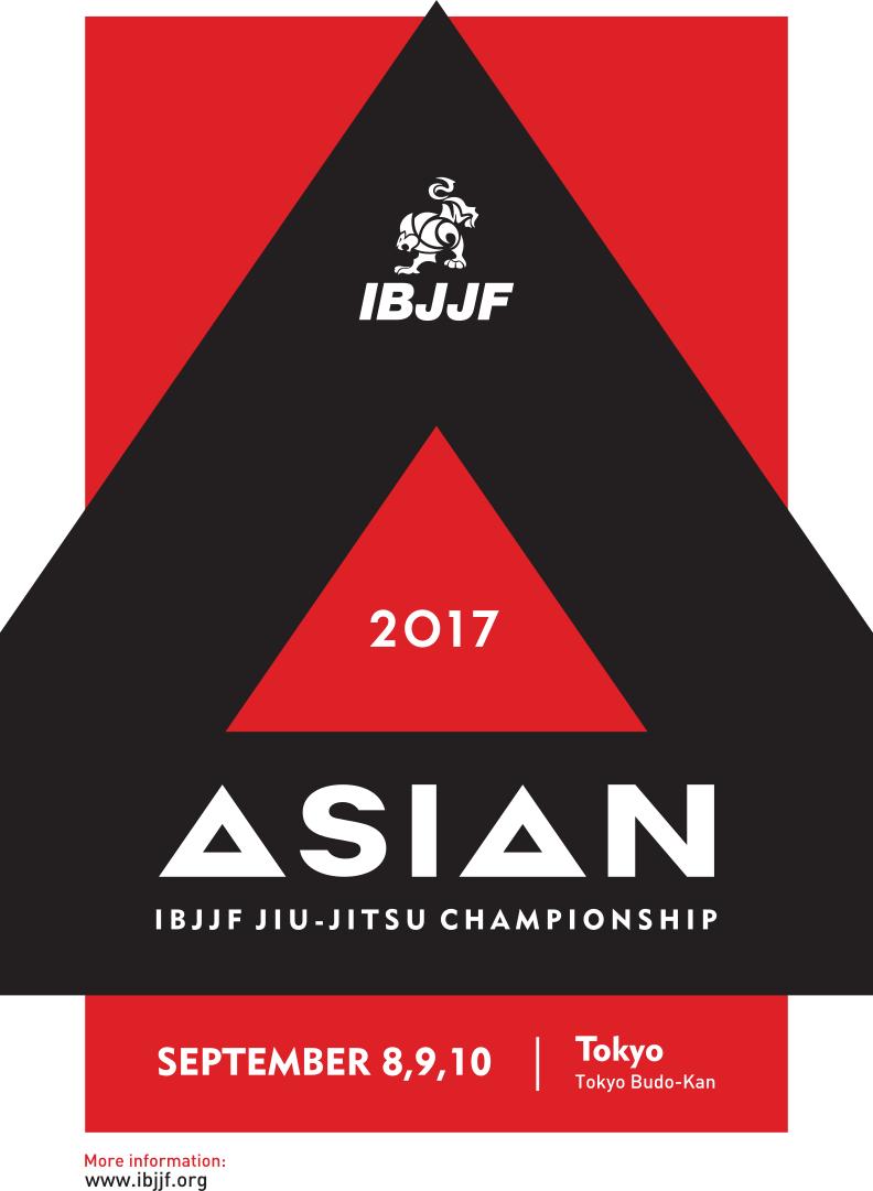 アジアオープン2017