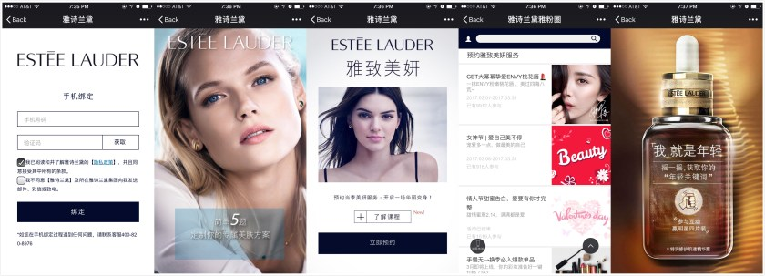 """As the """"sole genius"""" brand in L2's Digital IQ Index, premium cosmetic producer Estée Lauder has found a way to use WeChat as a CRM and social commerce platform."""