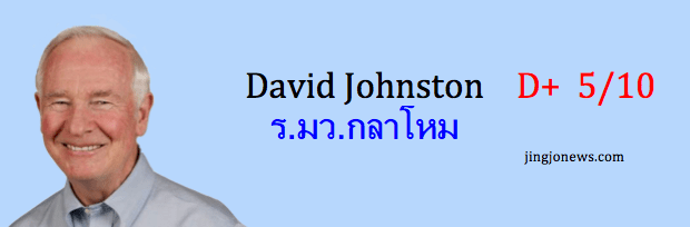 635-31 David