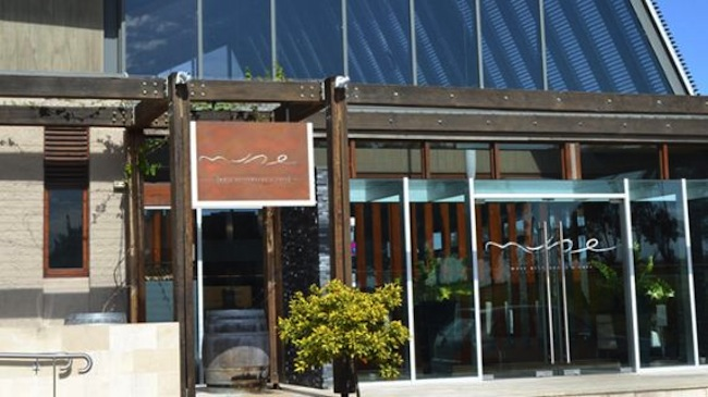 ร้านอาหาร Muse Restaurant ที่ Pokolbin ในภูมิภาค Hunter Valley ได้รับการโหวตให้เป็นร้านอาหารที่ดีที่สุดในออสเตรเลีย : ภาพจากโครงการ Citibank Dining Program