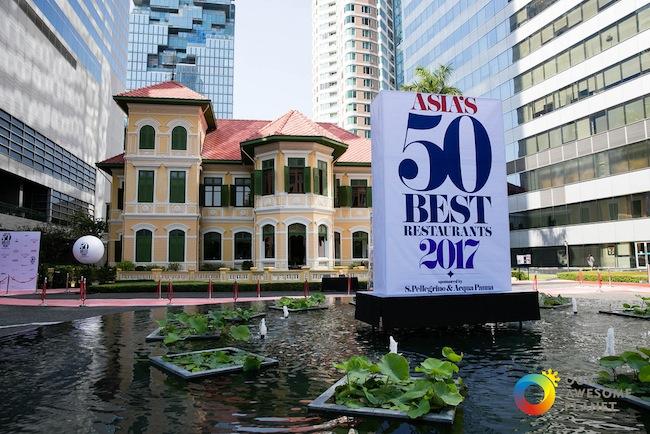 The Colonial House of Sathorn & W Hotel ในกรุงเทพฯสถานที่จัดงาน Asia's 50 Best Restaurants 2017: ภาพจาก ourawesomeplanet.com