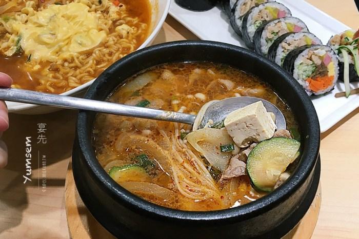 台北、大安美食|宴先.台北東區韓國海苔飯捲輕食店,點大醬湯是對的選擇!遠東SOGO美食、忠孝復興站站美食