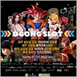 오공 슬롯 무료스핀 매주 월요일 개최