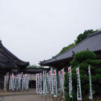 龍華山 弥勒寺(美浜町北方) 知多新四国霊場 二十六番札所