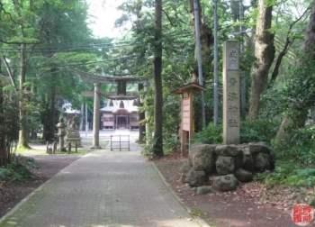 式内 青海神社