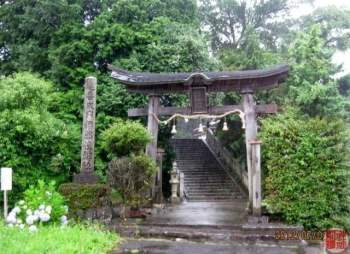 式内 伊都伎神社
