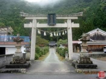 式内 加都良神社