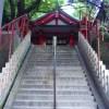 三田春日神社 / 東京都港区