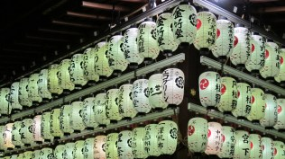 Lanterns with the name of festival sponsors