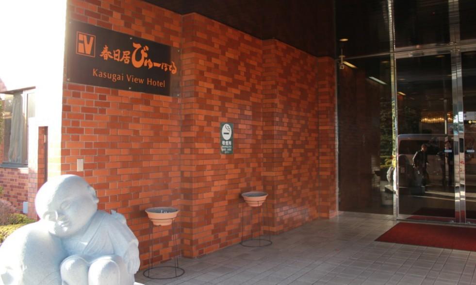 土日は山梨の旅館に行ってきました!