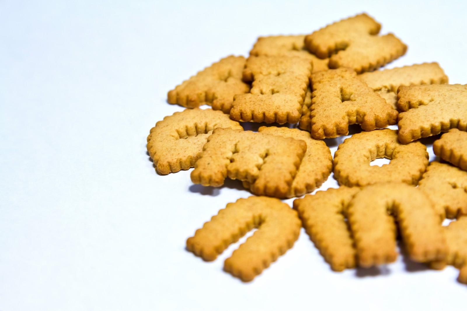 【知らない人は必読】cookie(クッキー)って知ってますか?これ超大切です!
