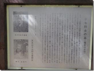 17ressi-haikingu (8)
