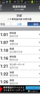 2015-05-10 14.51.04