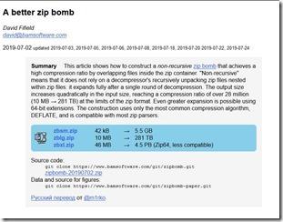 A-better-zip-bomb