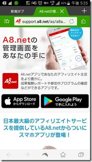 A8apri (2)