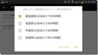 AbemaTV (22)